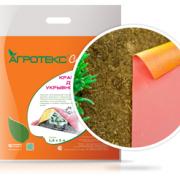Красно-жёлтый укрывной материал 40 г/м2 для защиты от вредителей и заморозков