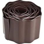 Бордюрная лента декоративная, гофрированная, коричневая, (15см х 9м)